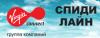 Спиди-лайн офис Обнинск