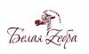 Белая Зебра, агентство свадьбы и праздника