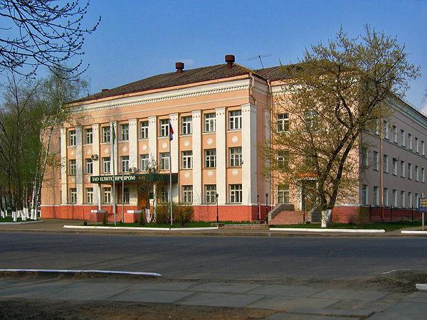 Плитспичпром Балабаново
