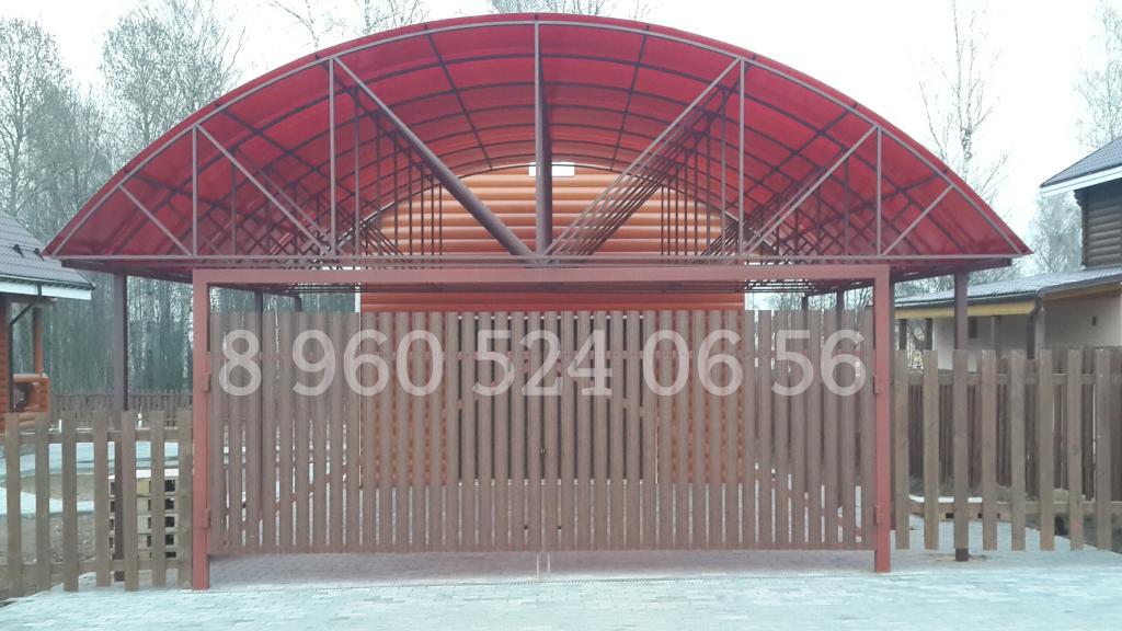 навесы, двери, оградки, ворота, ставни