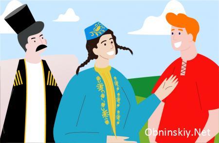 Перепись 2020 — возможность узнать о языках и народах России
