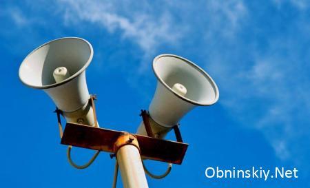 2 октября пройдет проверка системы оповещения населения
