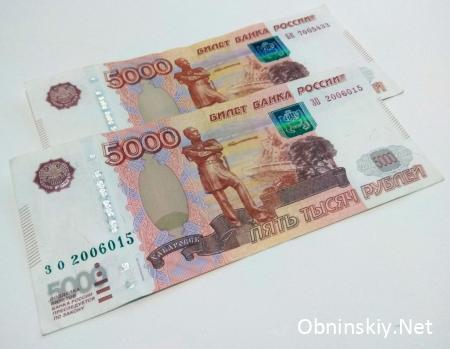 Семь условий для получения выплаты 10 000 рублей на ребёнка