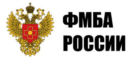 Оперативная информация о распространении новой коронавирусной инфекции (COVID-19) по г. Обнинску от ФМБА России
