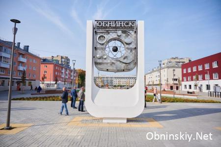 В Обнинске с 29 сентября начнёт работать мобильный пункт вакцинации против сезонного гриппа