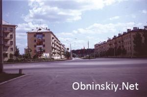 площадь у горисполкома 1969г.