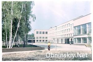 ЦИПК Обнинск