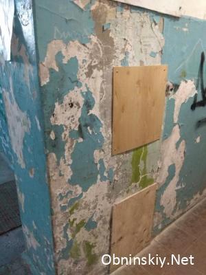 раньше в стене были дыры, их заделали