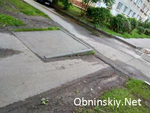 трамплины на ул. Курчатова