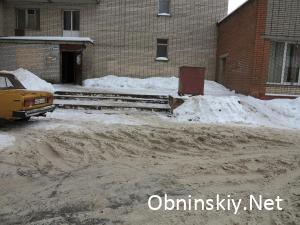 Курчатова д. 43, снег не убран
