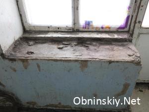 Курчатова д. 43, подоконник отсутствует