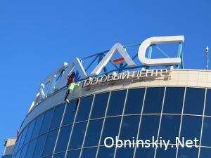 Манекены на крыше торгового центра Атлас в г. Обнинске