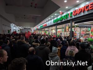 открытие гипермаркета Карусель в Обнинске