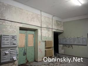 """Подготовка к ремонту МП """"УЖКХ"""" 19.12.2018г"""