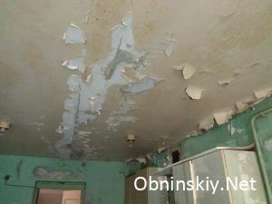Потолок в местах общего пользования