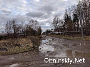 г. Обнинск, дорога от ул. Северная до ТЦ Обними. 25.04.2020г