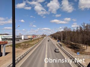 город Обнинск, Киевское шоссе.