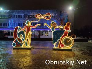 Зимний город Обнинск