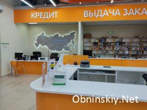 Найди продавца в магазине ДНС Обнинск