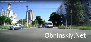 Грубое нарушение ПДД маршруткой Обнинск