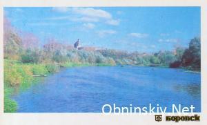 На реке Протве. Вид на Покровский собор