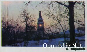 Церковь Всех Святых Боровск