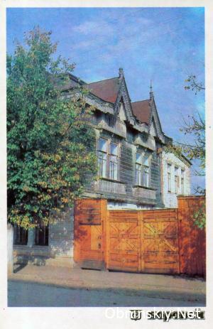 Жилой дом середины XIX в. Боровск