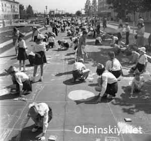 Юбилейная ретро фото Обнинск СССР