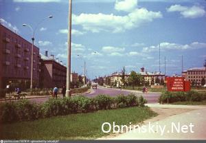 Треугольная площадь без треугольной дом.1 ретро фото Обнинск СССР