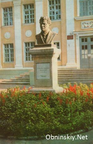 Памятник видному советскому педагогу С. Т. Шацкому
