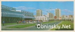 Улица Аксенова. Обнинск 1987г