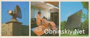 Центр приёма спутниковой гидрометеорологической информации ВНИИГМИ-МЦД