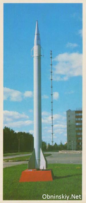 Метеорологическая ракета Мр-12