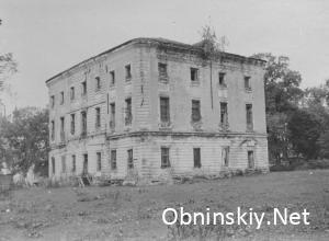 белкино ретро фото Обнинск СССР