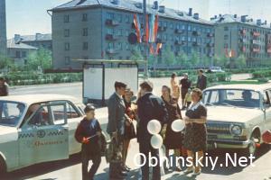 такси ретро фото Обнинск СССР