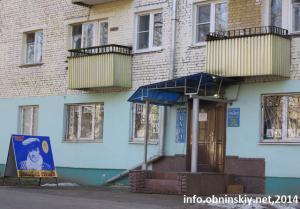 12 стульев, мебельный магазин Обнинск