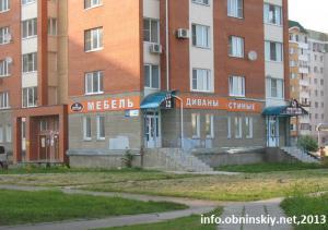 12 стульев, мебельный салон Обнинск