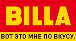 Billa, сеть супермаркетов