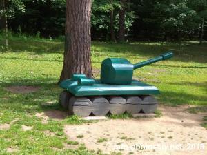 Городской парк, танк