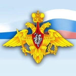 Военный комиссариат Обнинск