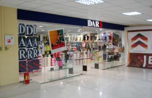 Дарс, DARS, магазин обуви и сумок