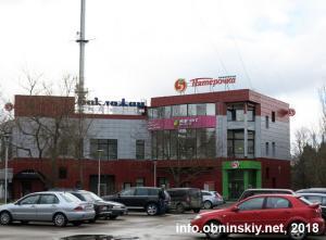 Строящийся Спортивно-оздоровительный комплекс Обнинск