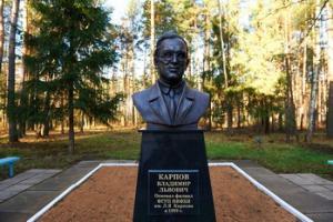 Памятник В.Л.Карпову Обнинск