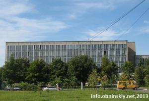 Обнинский инженерный центр НИКИМТ