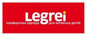 Legrei, детская одежда