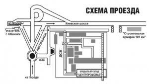 ЦентрПромСнаб, продажа металлопроката и технических газов