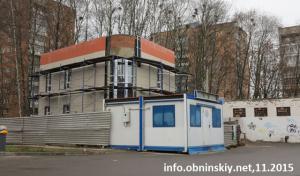 """Строительство """"Двухэтажное административное здание"""""""