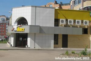 Аист, ул. Гагарина, 5