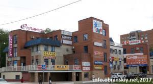 Ozon.ru, Озон, интернет-магазин ул. Аксенова, д. 6А