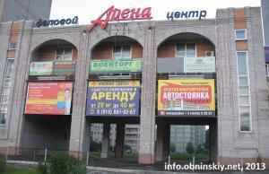 АвтоМен Обнинск
